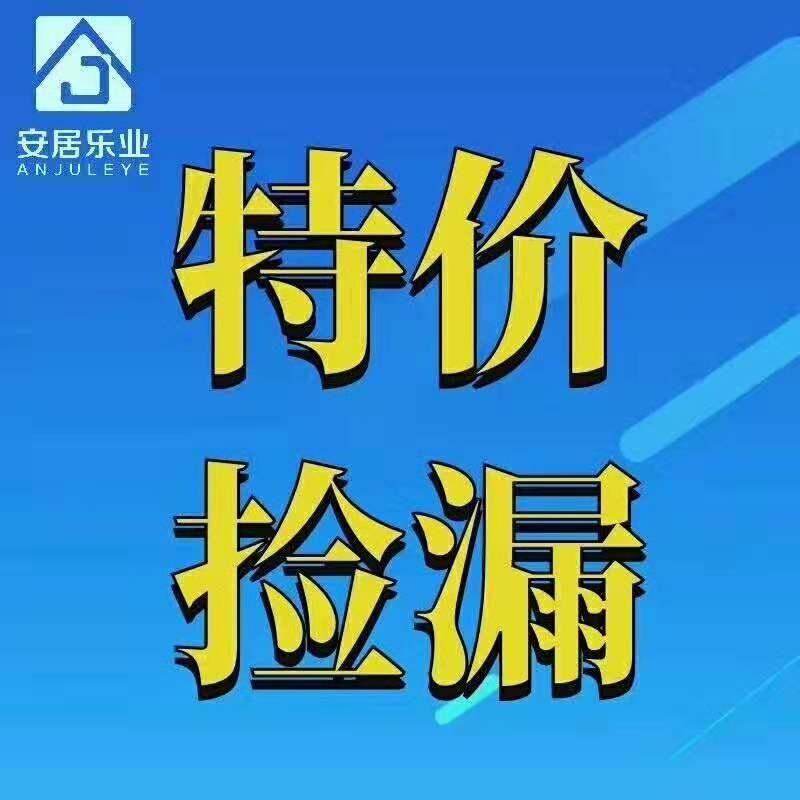 锦绣润达电梯22楼紧邻县政府好位置户型好