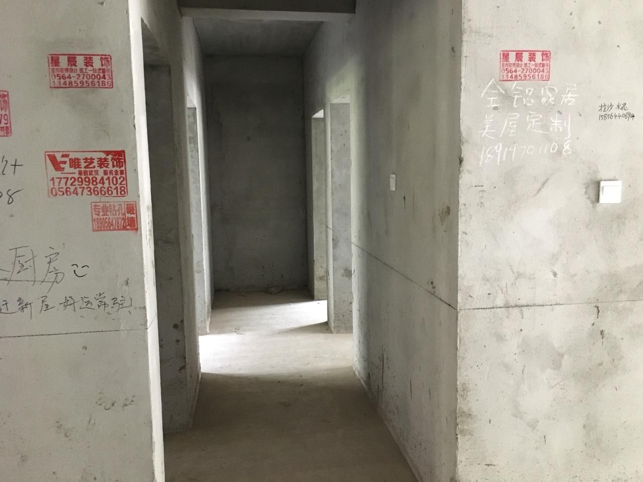 盛世學府3室 2廳 2衛58.5萬元