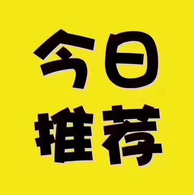 悦清雅苑大户型