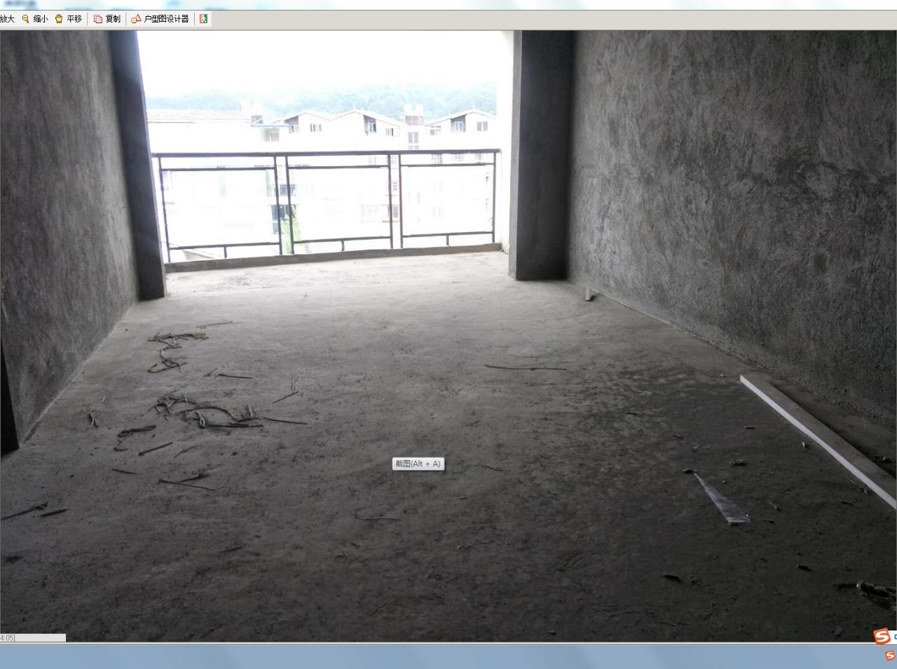 龙腾锦城3室 2厅 2卫68.08万元
