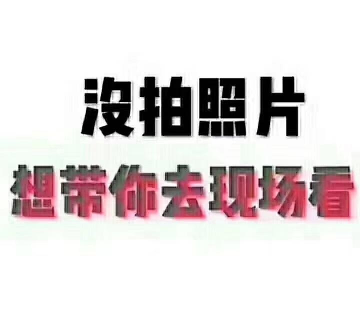 龙腾锦城3室 2厅 1卫58.32万元