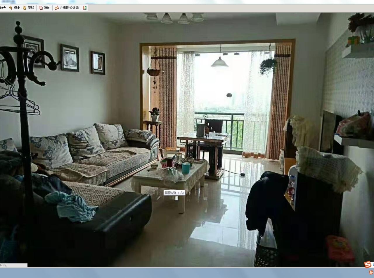 龙腾锦城3室 2厅 1卫68.9万元