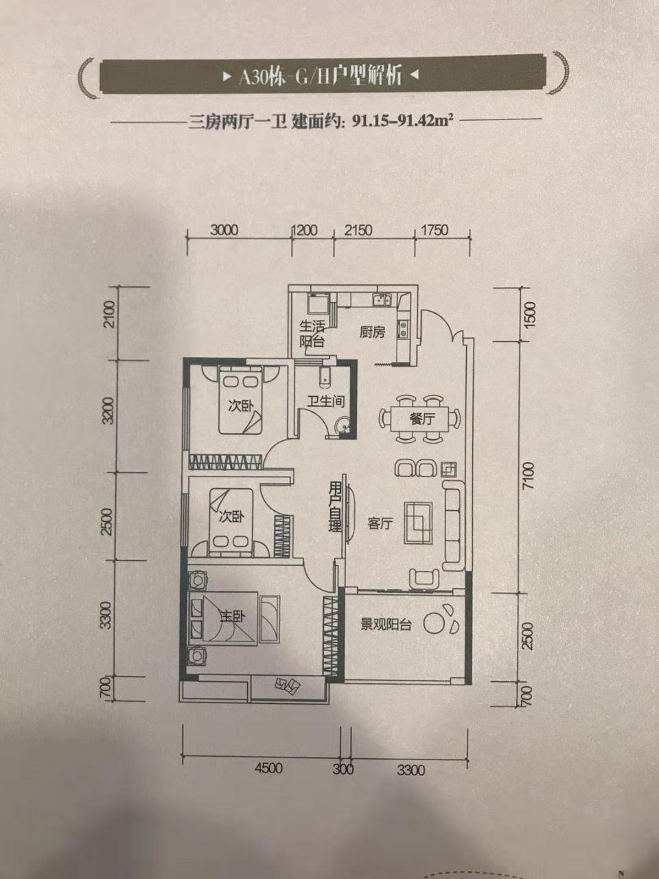 仁怀惠邦国际城3室 2厅 1卫63万元