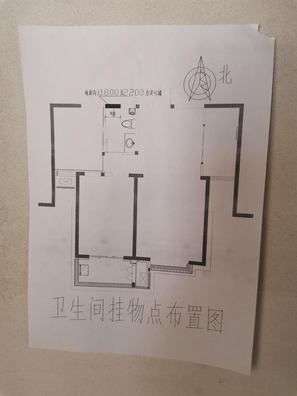 万荣城市华庭2室 2厅 1卫85万元