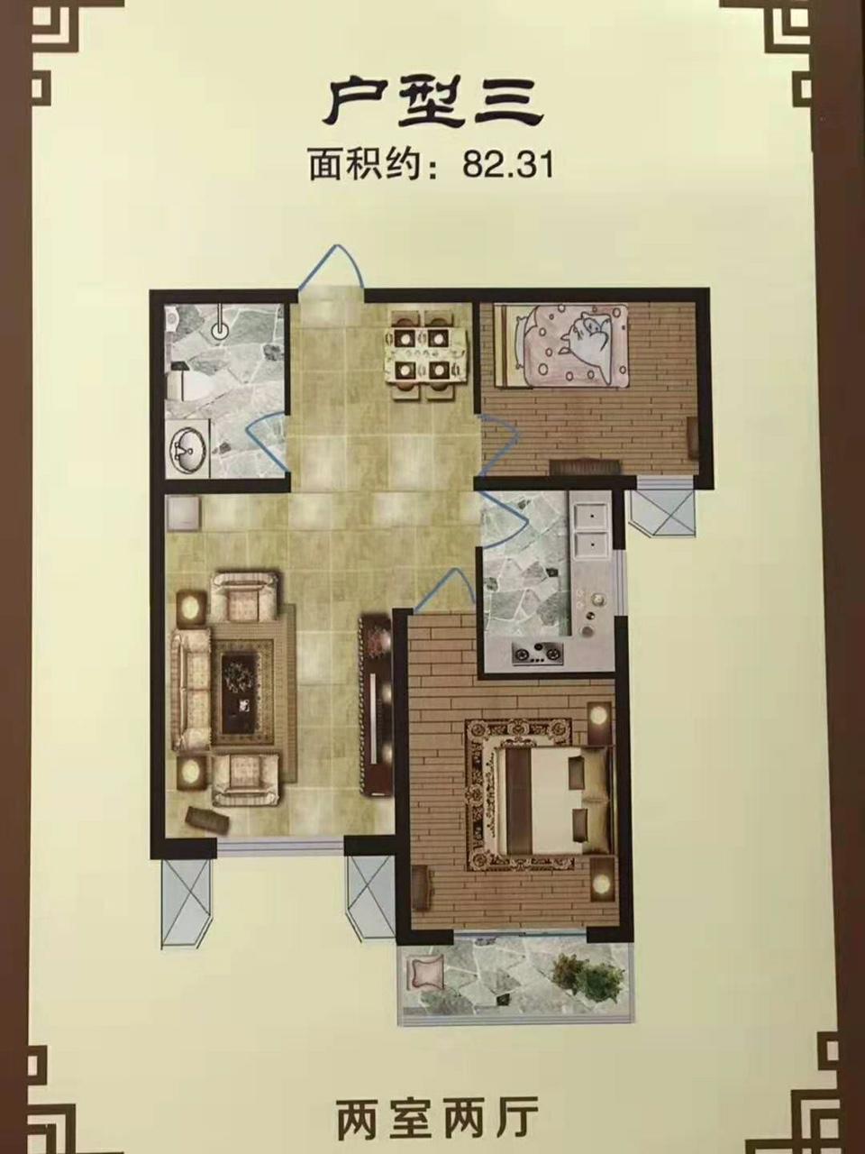 富民小区2室 1厅 1卫67万元