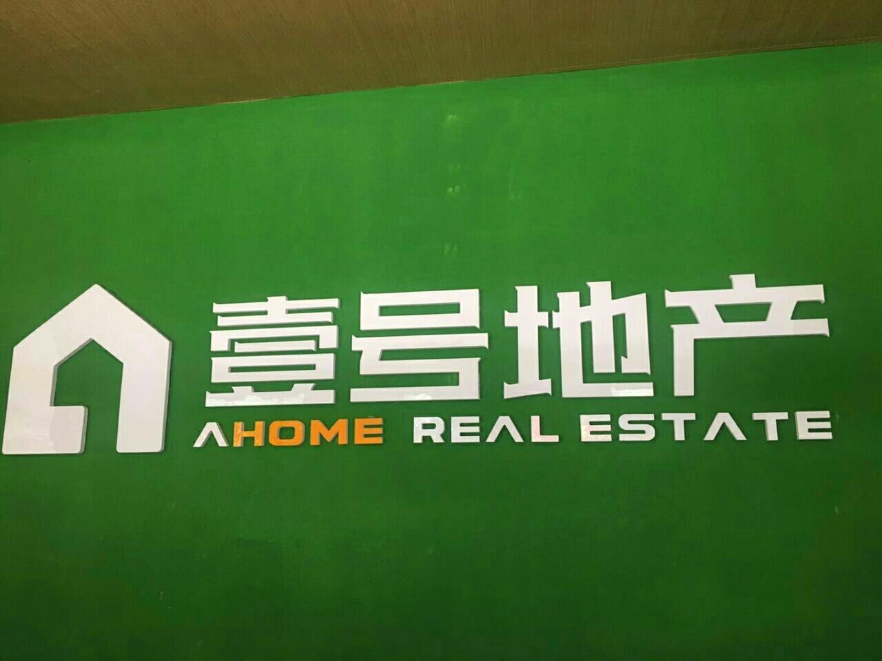 6243渤海锦绣城3室 2厅 1卫145万元