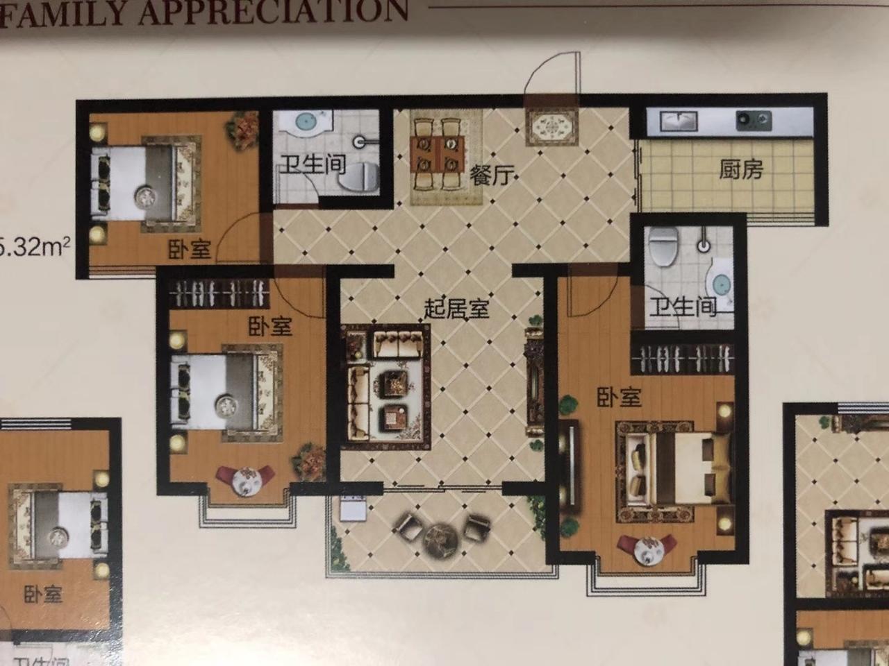 皇庭御景3室 2厅 2卫52万元