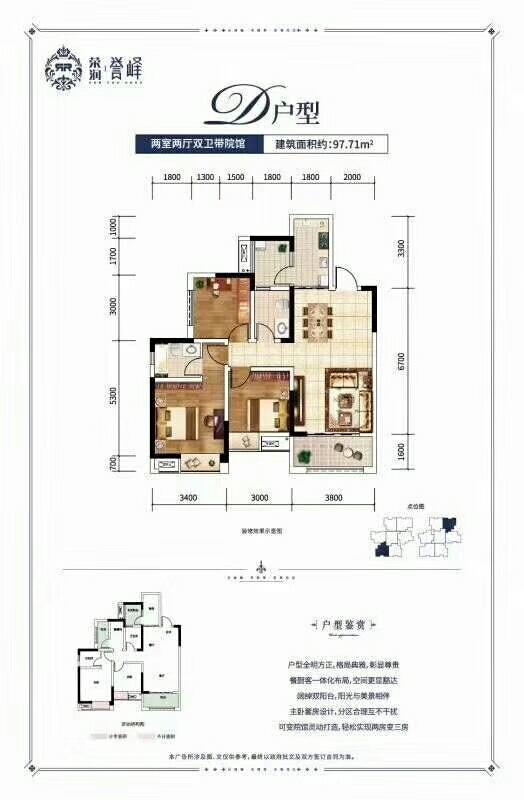 綦江城區3室 2廳 1衛38萬元