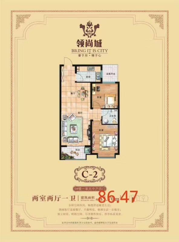 易水职工公寓2室 1厅 1卫70万元