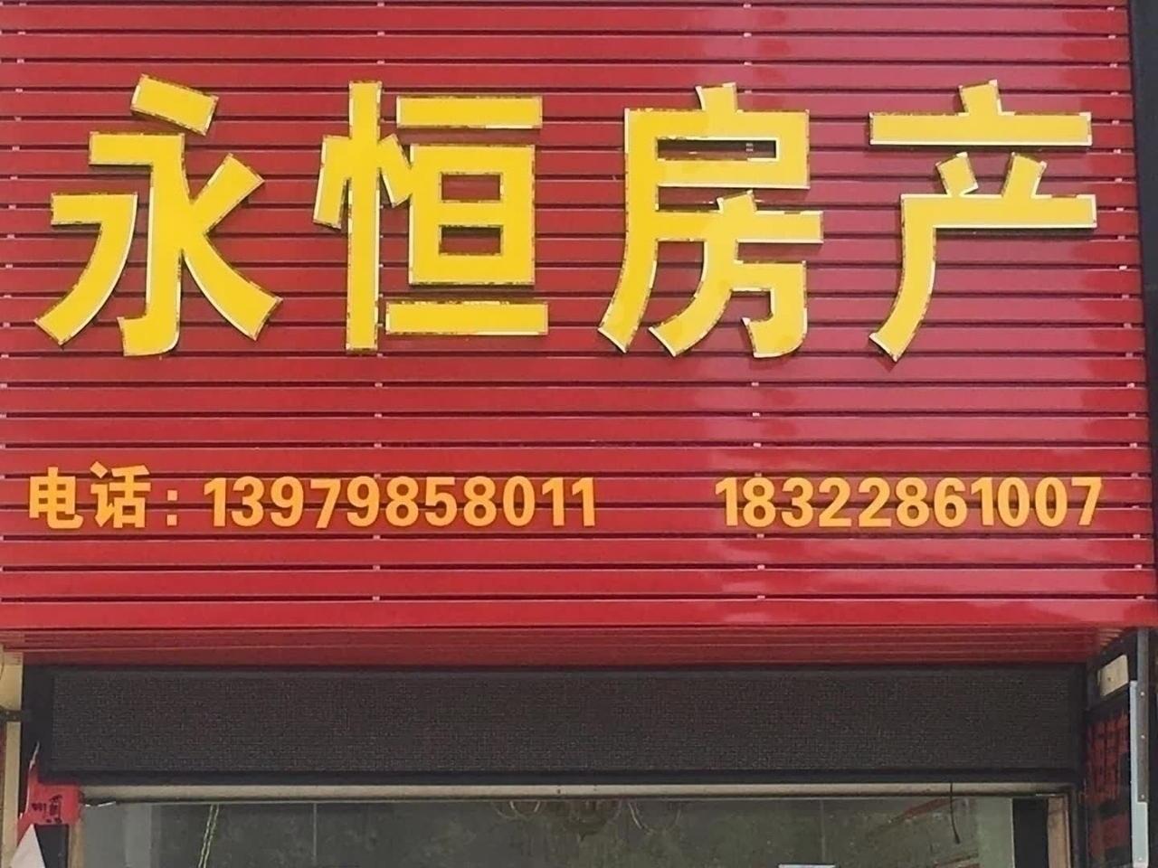 華澤城4室 2廳 2衛79萬元