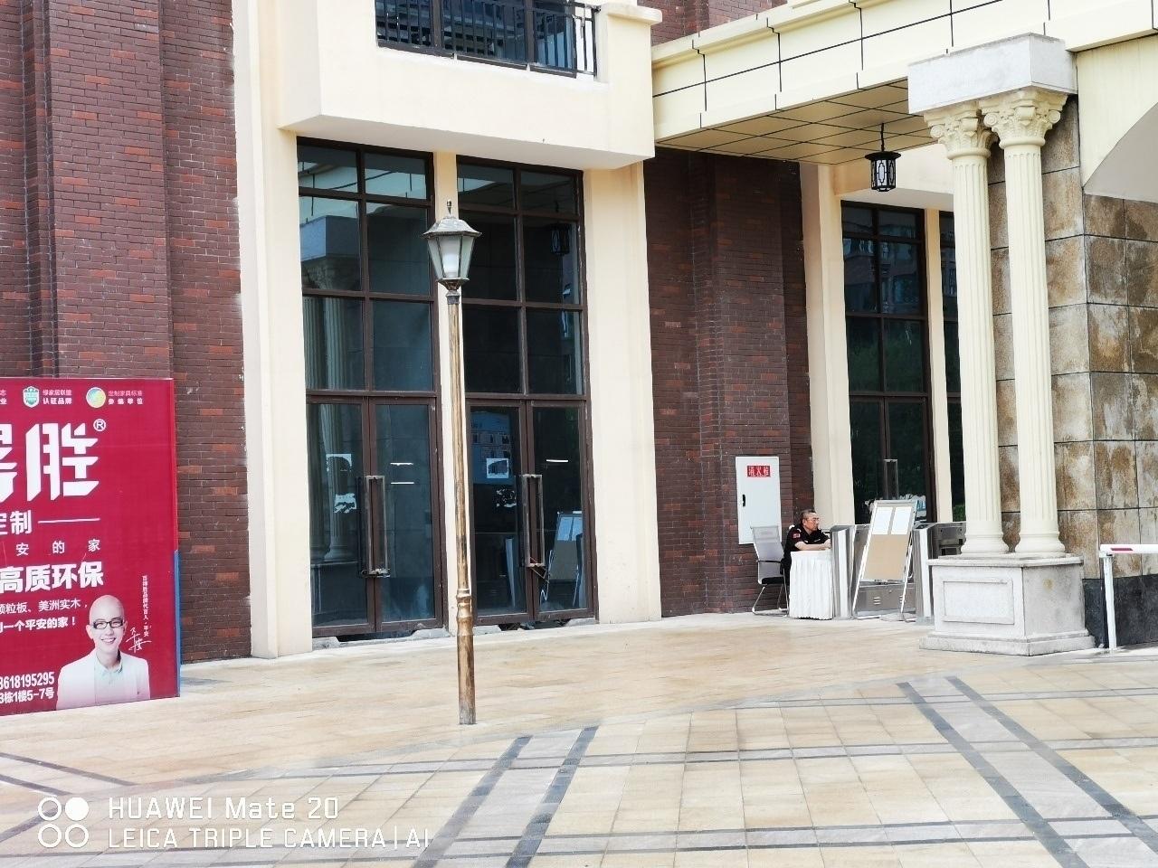 中鐵頤和公館大門口商鋪85萬元