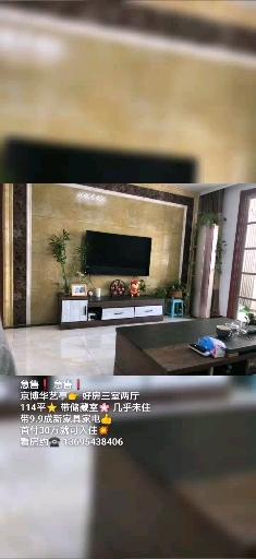 京博華藝亭3室 2廳 1衛89萬元