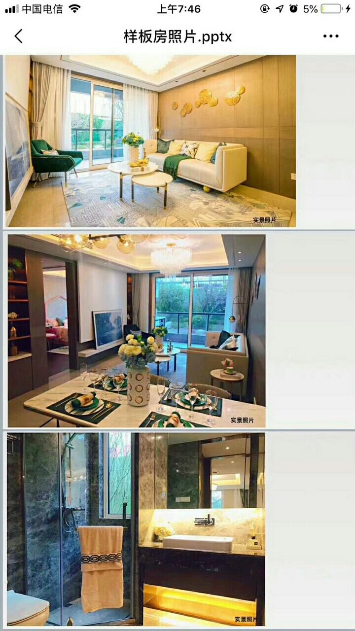 天阳兰江名邸3室 2厅 2卫115万元