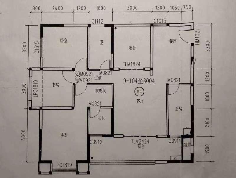 九天慧都龙城4室 2厅 2卫69.9万元