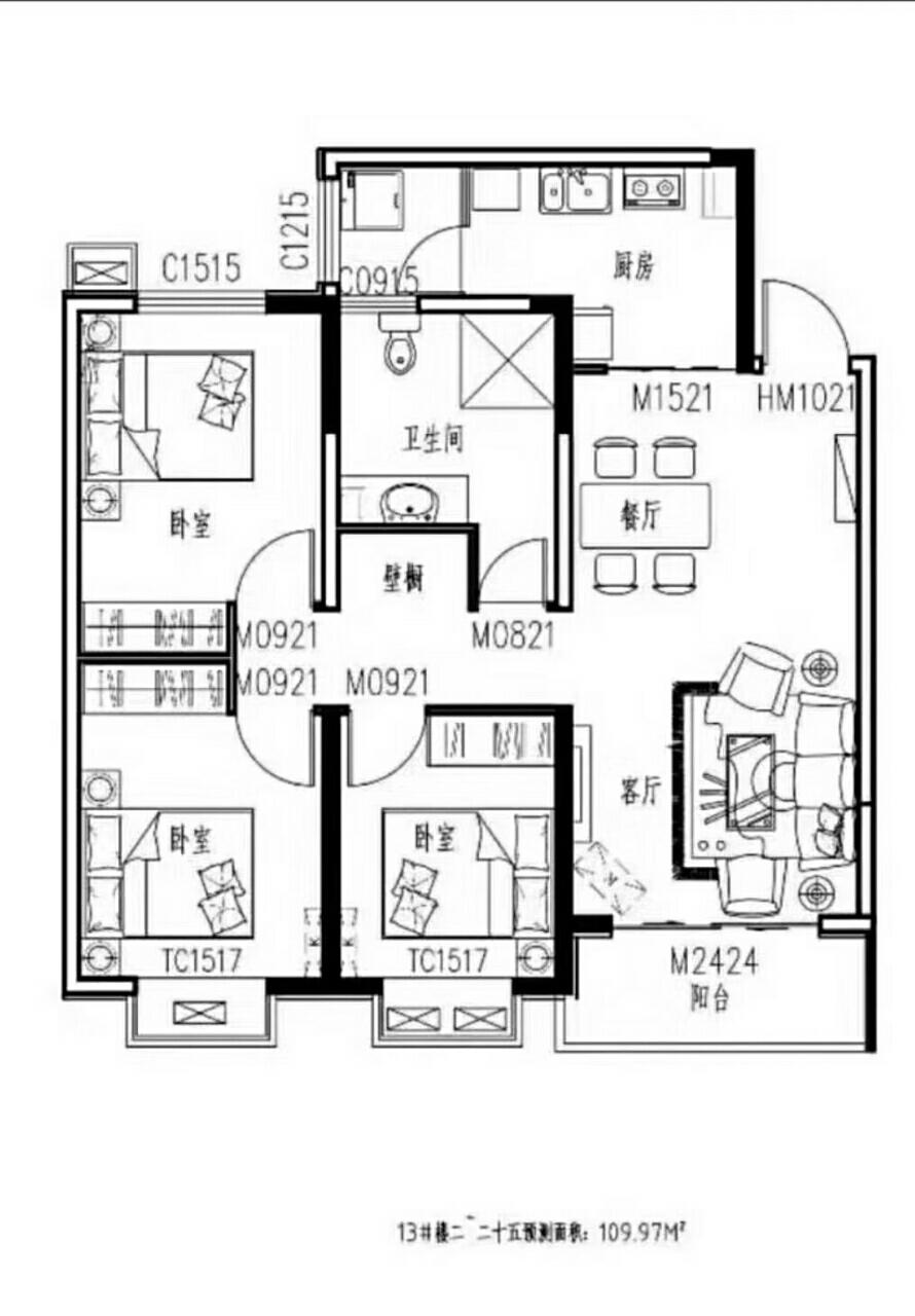 新東城3室 1廳 1衛65萬元