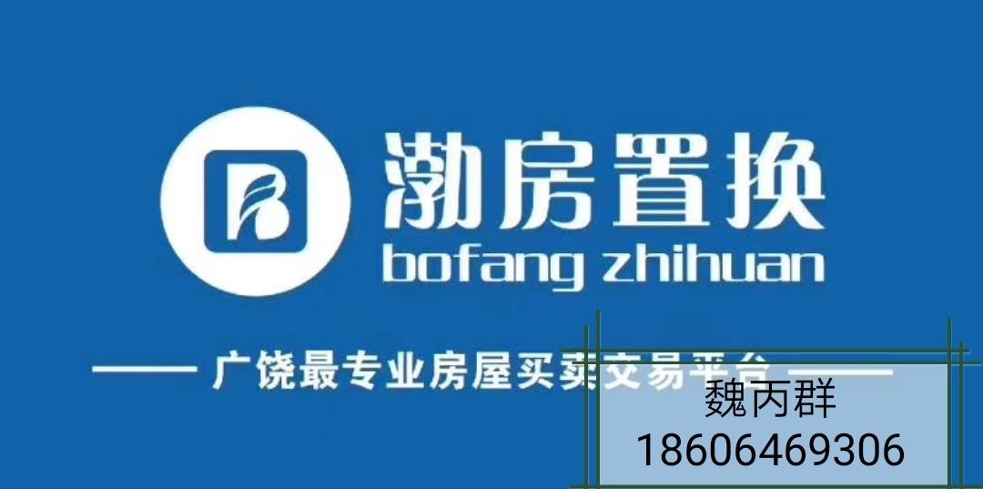义乌小区2室 2厅 1卫38.8万元