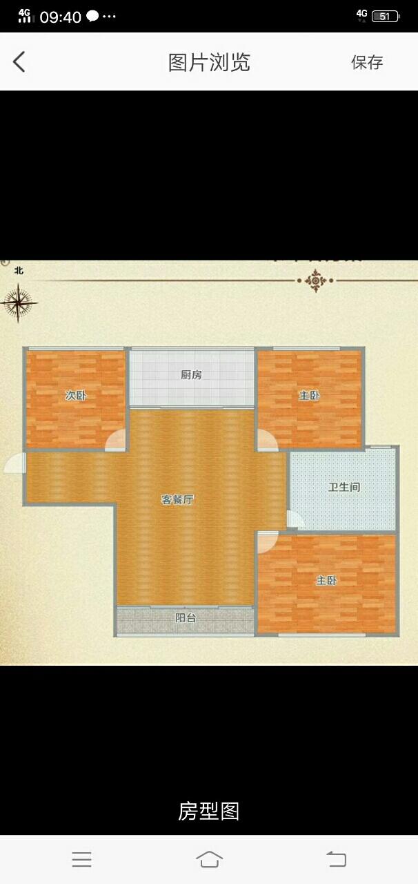 七彩世界3室 2廳 1衛45萬元