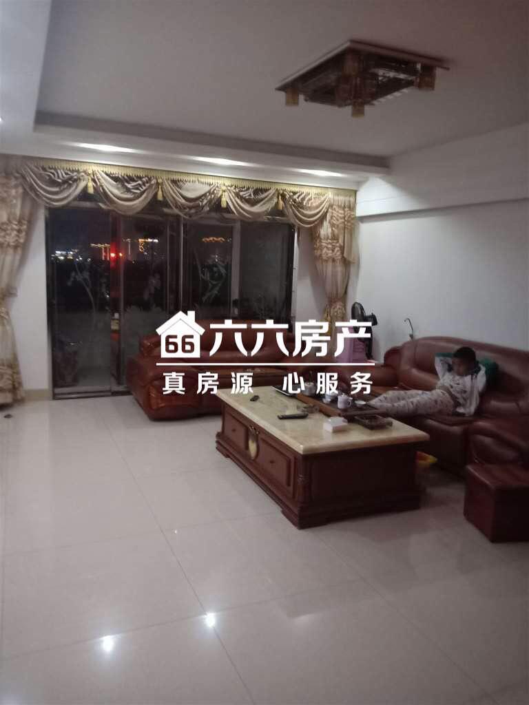 三远江滨花园 122.5平方,105万