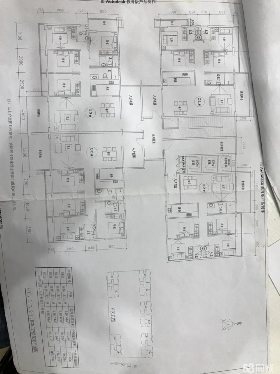 泰华城G7 中层4室 2厅 3卫69万元