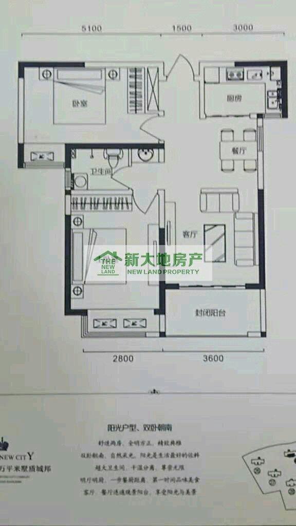朗曼新城2室 2廳 1衛58萬元