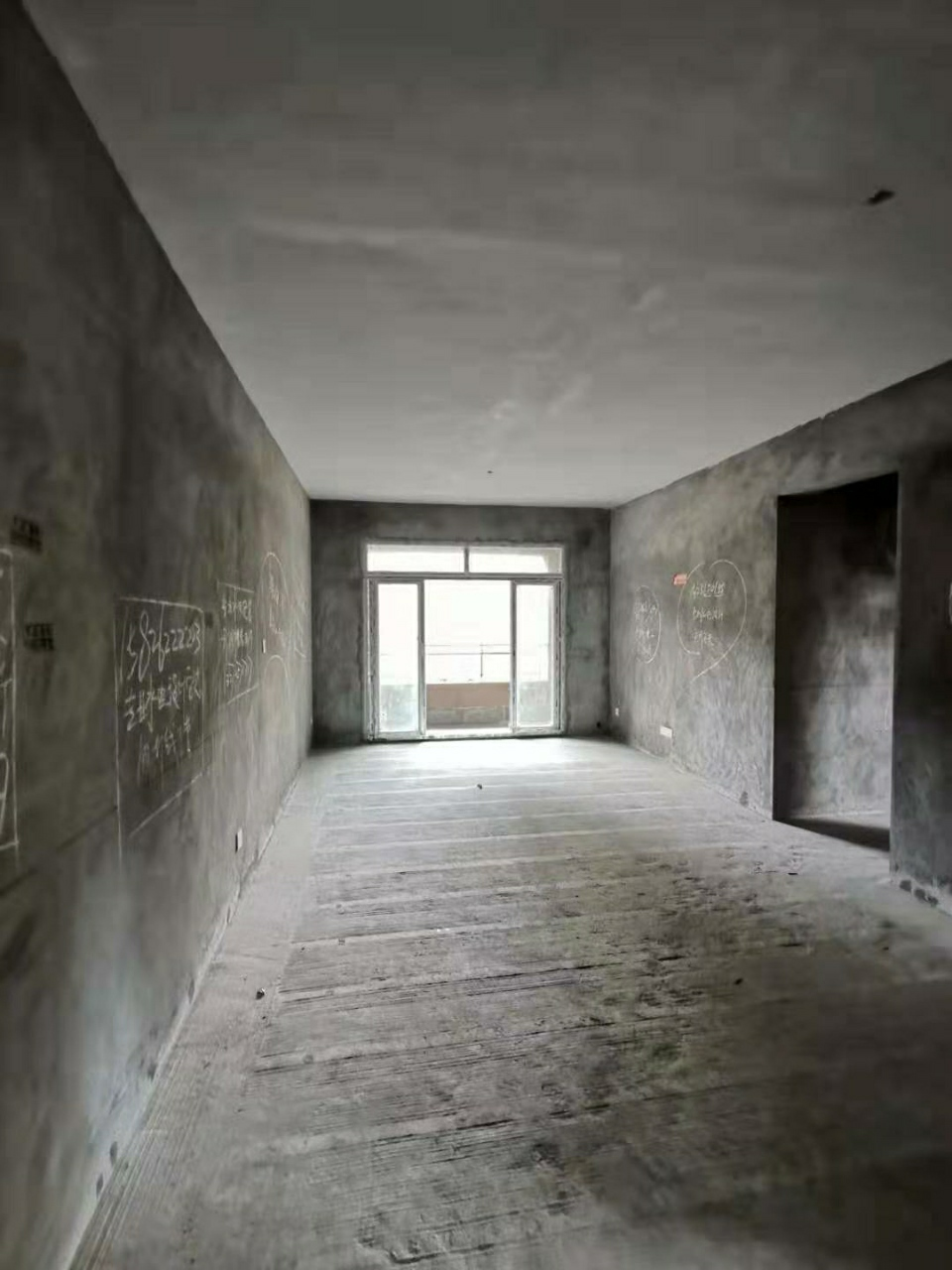 世紀花城3室 2廳 2衛53.8萬元