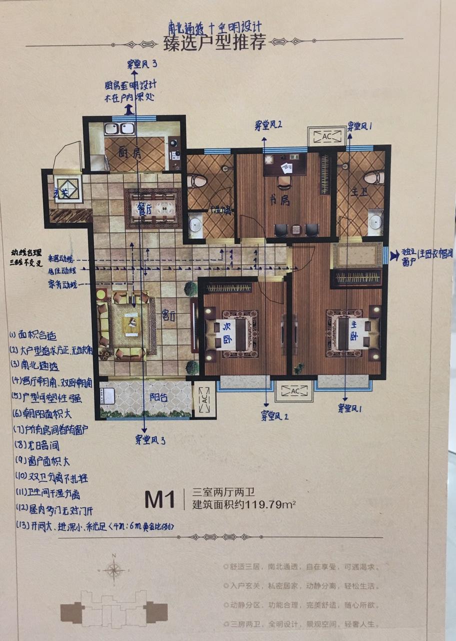 同兴家园3室 2厅 2卫70万元