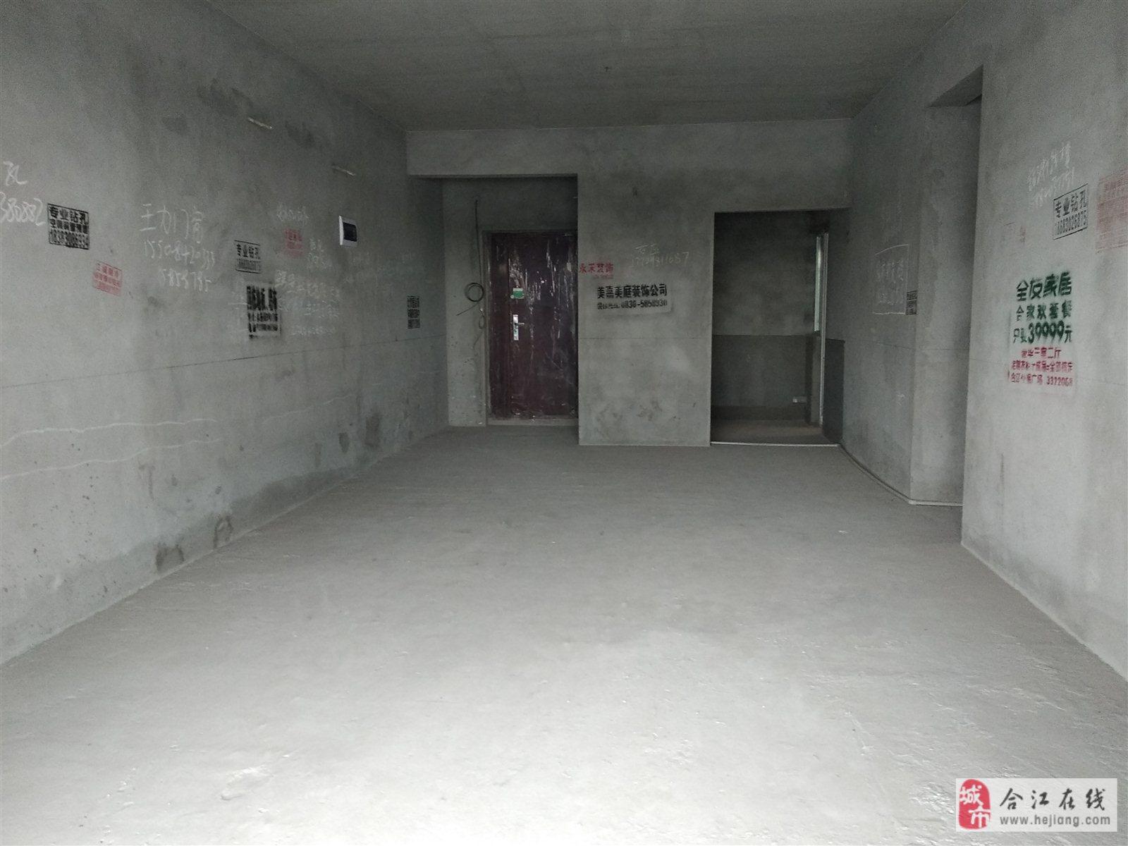 福地城二期清水3室 2厅 2卫78.8万元