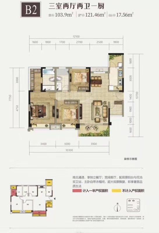 圆中大溪地超大景观阳台3室2厅2卫114.2万元