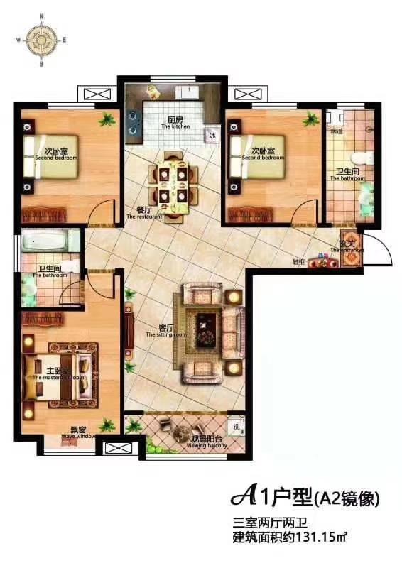 京南麗灣3室 2廳 2衛85萬元