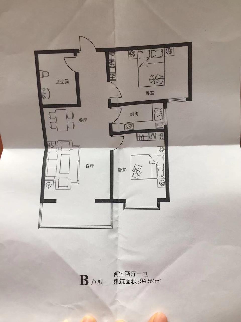 中央首府2室 2厅 1卫54万元