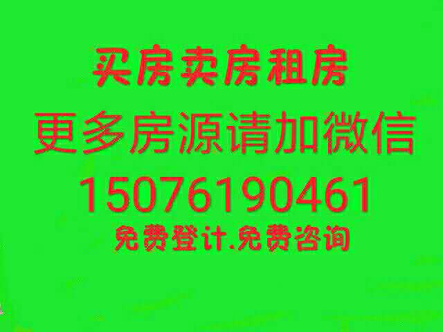 丽景中央小区3室 2厅 2卫85万元