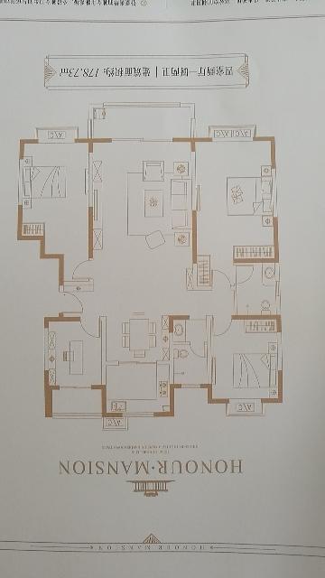 秦正公館四居洋房,毛坯房,新房,一梯兩戶南北通透