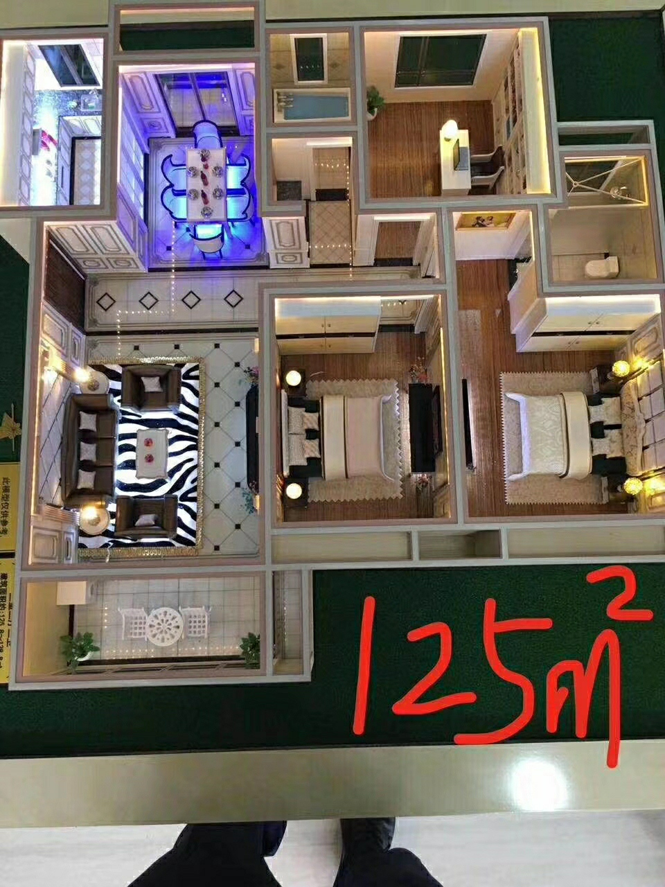 碧桂園9樓洋房+144平方+戶型方正