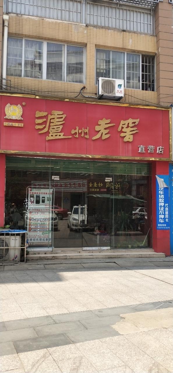 錦繡城商業街帶租約52平79萬元