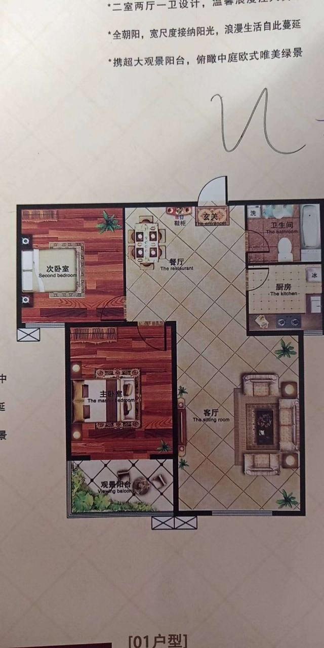 看房方便,水暖,藍波圣景2室 2廳 1衛70萬元