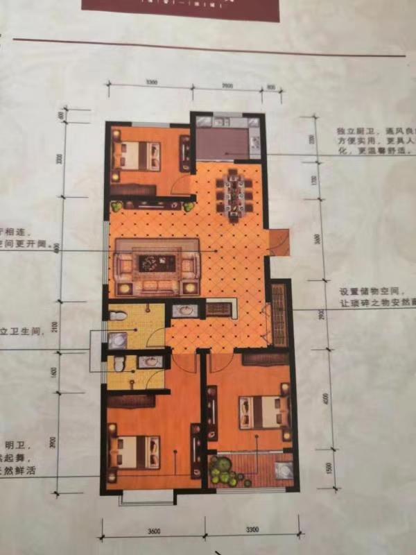 御府领誉城东边户3室,每平单价4150,近实小