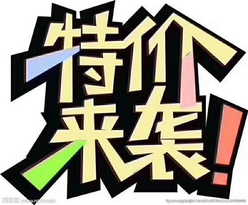 得庭逸品毛坯房3500单价,楼层居中户型端正!!