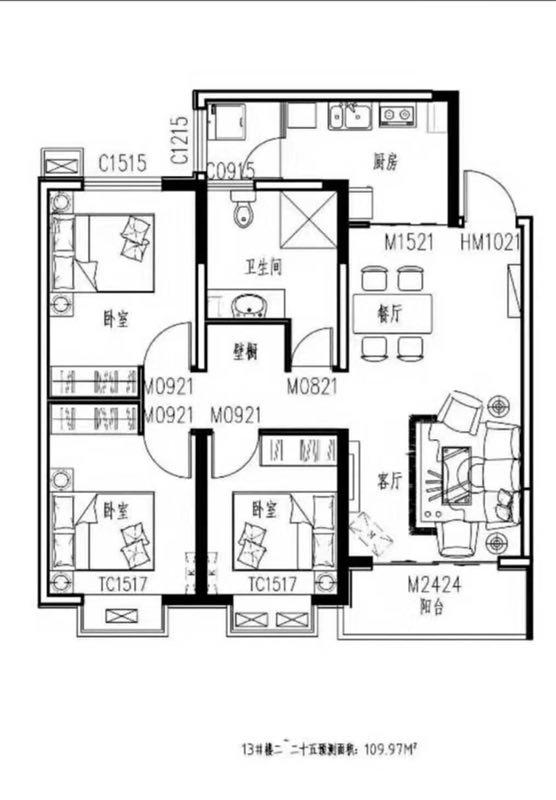 新东城3室 2厅 1卫67万元