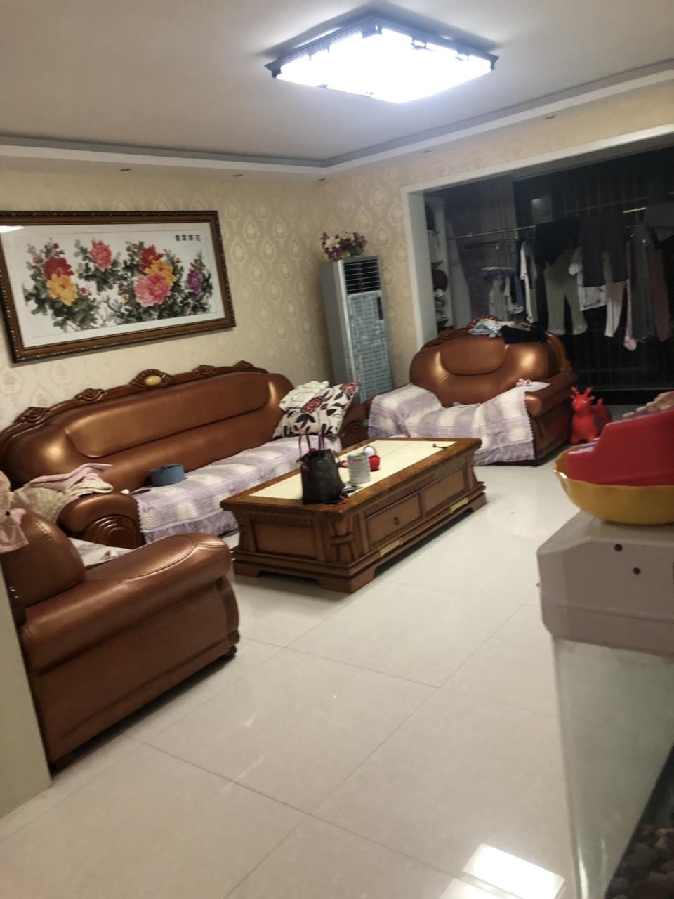 家天下4室 2厅 2卫98万元