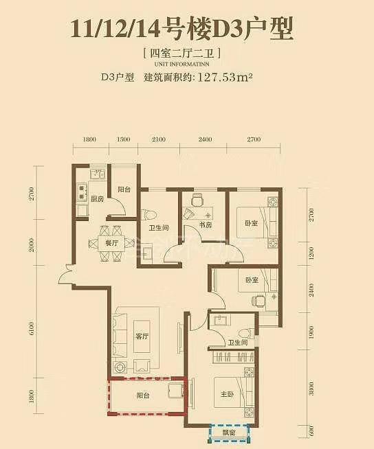同运凯旋名门3室 2厅 2卫75万元