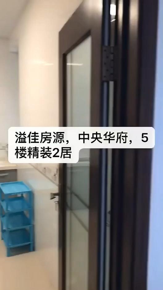 中央华府电梯5楼87平2室108万元