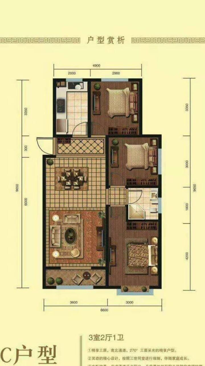 金月苑3室 2厅 1卫96万元