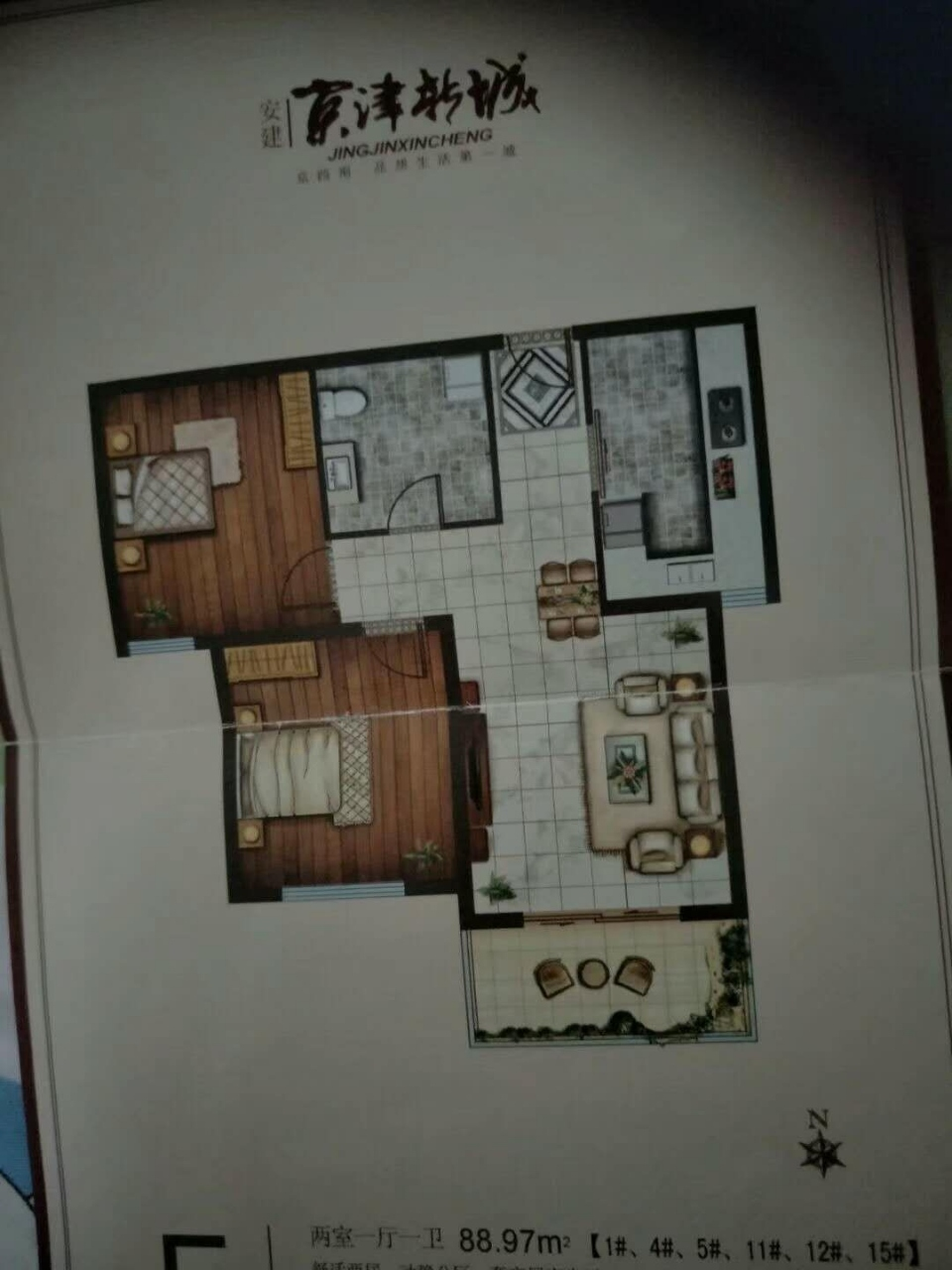 有鑰匙,藍波圣景2室 2廳 1衛62萬元