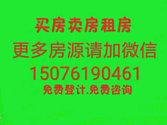 丽景中央小区3室 2厅 2卫85.3万元