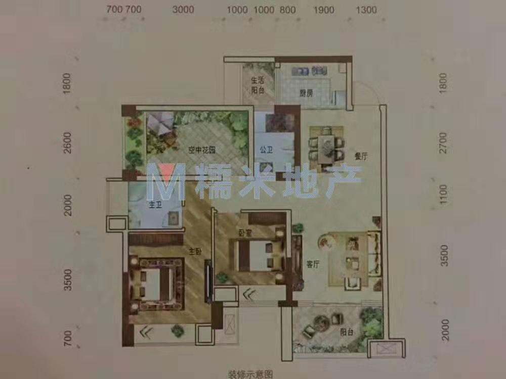 碧桂城5室 2厅 2卫70万元