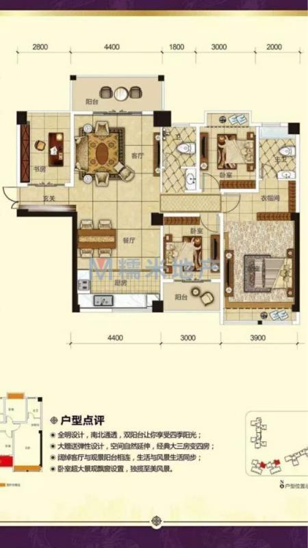 中浩地王4室 2厅 2卫67.5万元