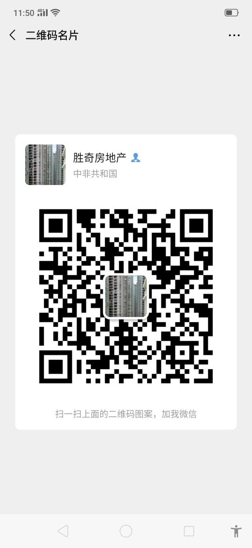 水井灣小區3室 1廳 1衛58.8萬元