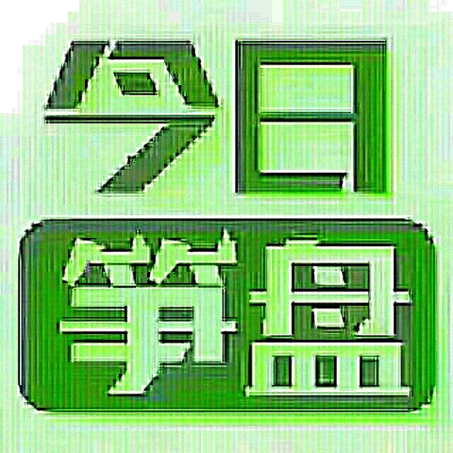 华文花园79.14平装修两房朝东83万