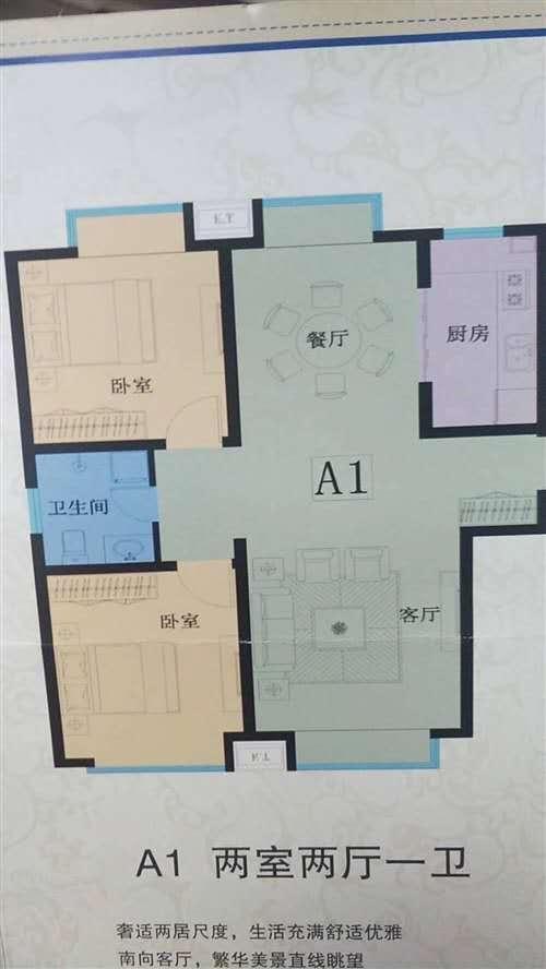 一小学区,万泰鑫城嘉园2室 2厅 1卫74万元