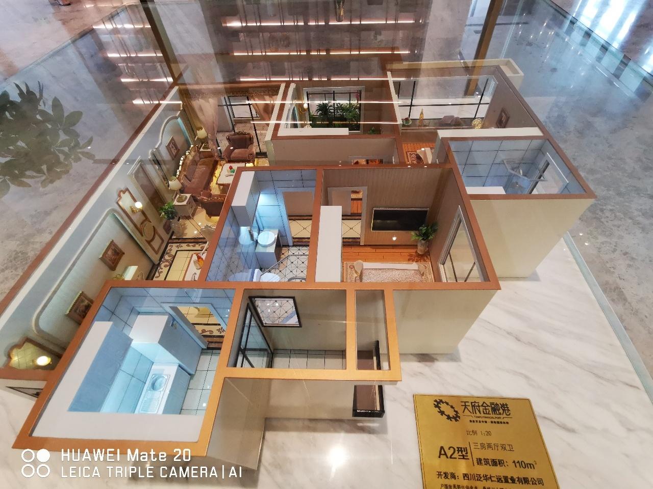城北2室 2厅 1卫45万元